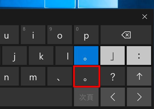 Windows 10(バージョン1803)