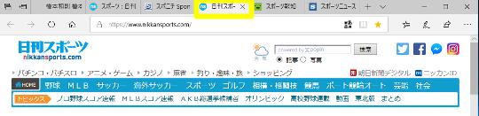 Microsoft Edge をより快適に操作するキーボードショートカット(1)