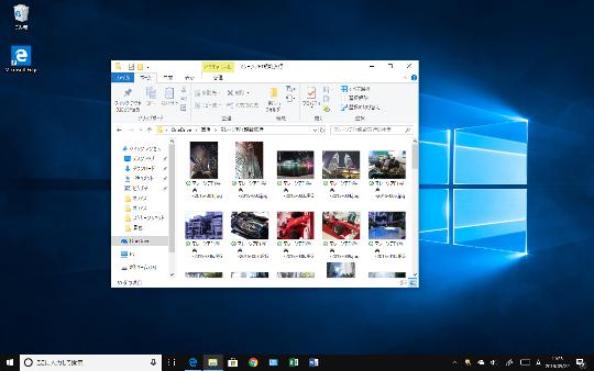 Windows 10(バージョン1803)でウィンドウを縦方向に大きくする方法