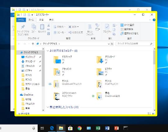 Windows 10(バージョン1803)で現在起動中のプログラムを新規ウィンドウで開く方法