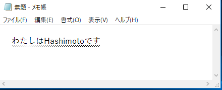 Windows 10(バージョン1803)でMicrosoft IMEで日本語の文中にある、英文字を簡単に入力するには