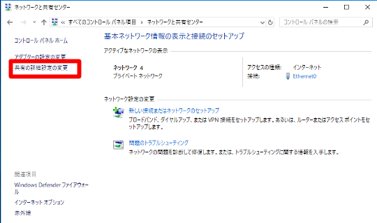 #Windows 10(バージョン1803)でエクスプローラーの「ネットワーク」で共有フォルダーを表示するには